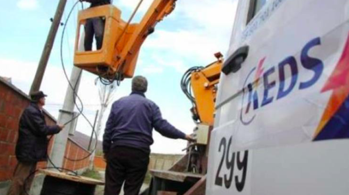 Djegia e siguresave, KEDS kërkon kursim maksimal të rrymës në Suharekë