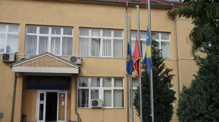 [DOKUMENT] Auditori: Komuna e Suharekës nuk ka menaxhim efikas për të hyrat nga veprimtaritë e biznesit