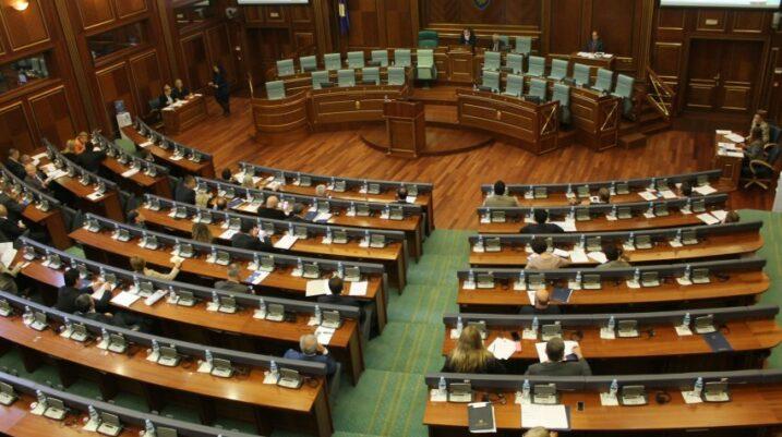 KQZ shpall rezultatet përfundimtare, NISMA jashtë kuvendit