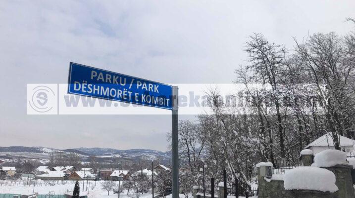 Suharekë: Komuna ndan 220 mijë euro për renovimin dhe mirëmbajtjen e lapidarëve