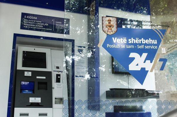 [DOKUMENT] Komuna pezullon tenderin për e-kioska