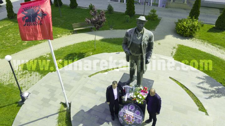 Suharekë: Komuna ndan 11 mijë euro për ndërtimin e parkut pranë sheshit Besim Ndreca