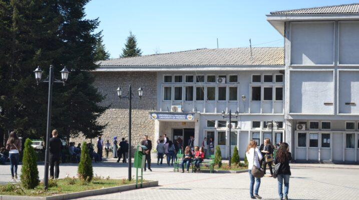 Universitetet e paakredituara kanë një vit afat të ngritin cilësinë