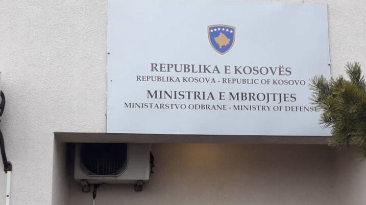 Ministria e Mbrojtjes lanson planin e integritetit 2019-2022