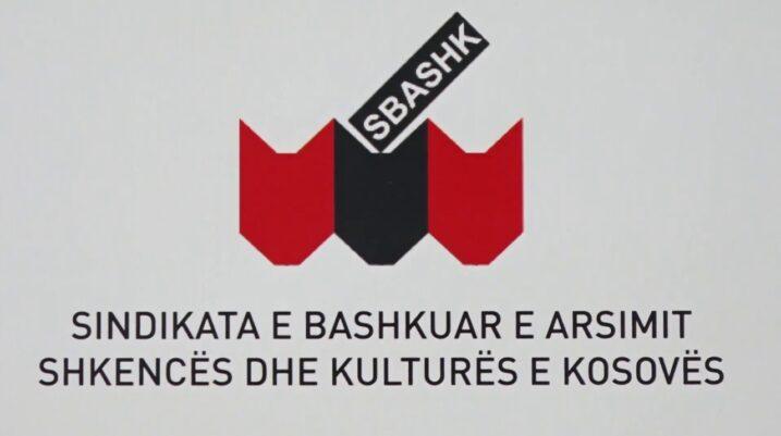 SBASHK'u vazhdon trajnimin e mësimdhënësve në gjithë Kosovën