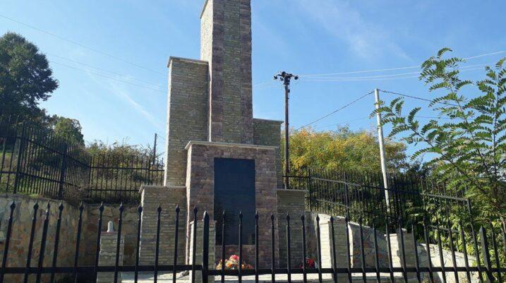 Komuna e Suharekës ndan 5 mijë euro për rregullimin e varrezave në fshatin Tërrnje