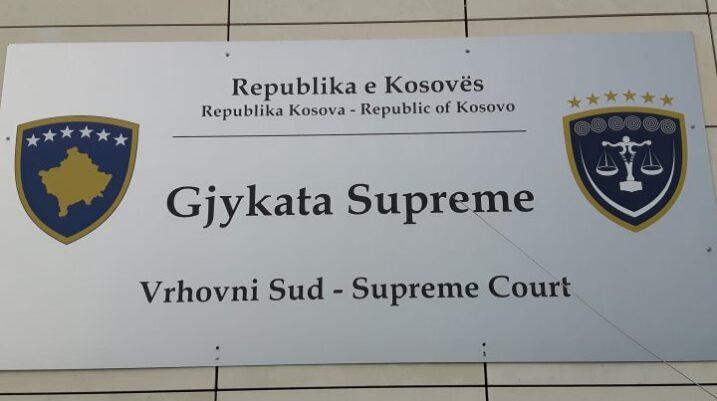 Gjykata Supreme refuzon ankesat e VV-së dhe LDK-së në PZAP