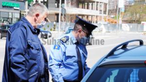 Kolegjiumi për Inspeksion: Padrejtësi mos përfshirja e inspektorëve lokal në pakon emergjente