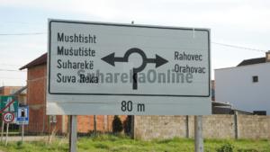 3 raste të reja me COVID-19 në Suharekë, 153 në tërë vendin
