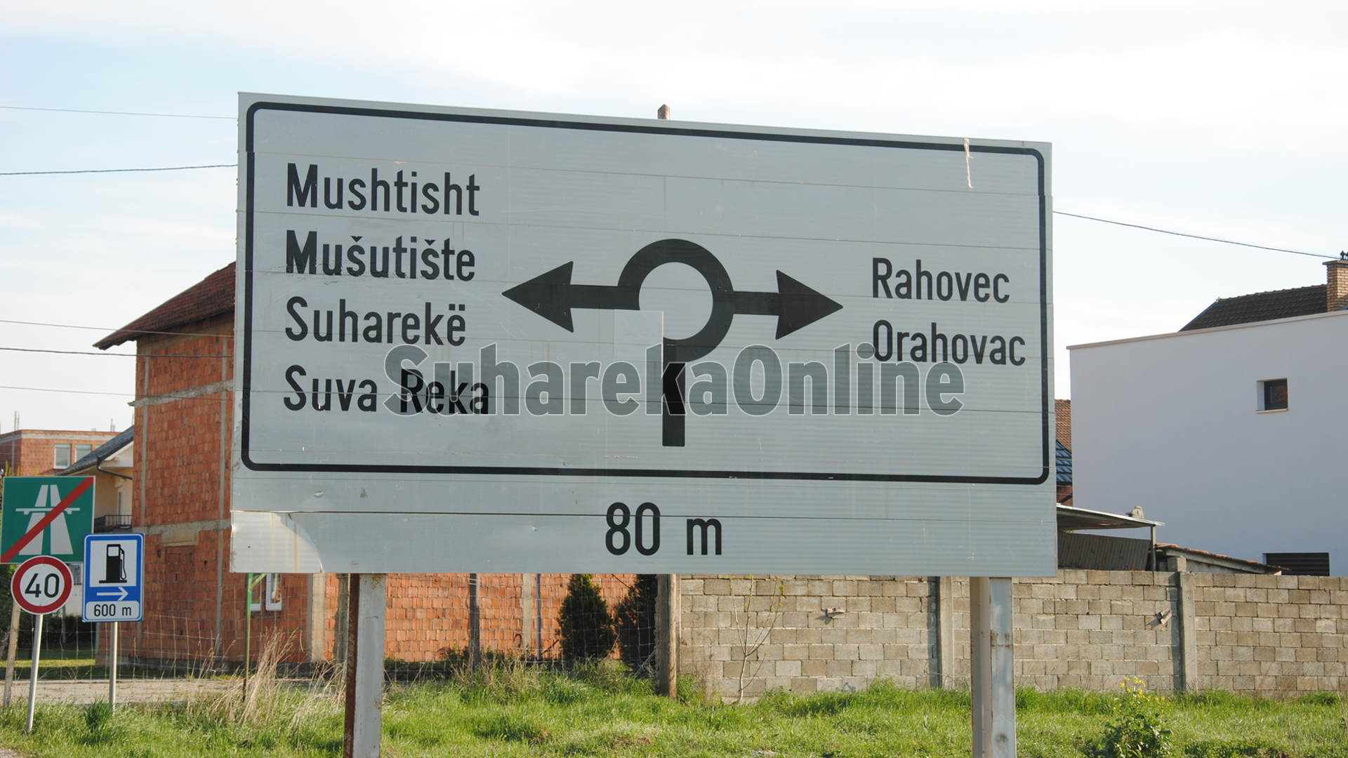 4 rastet pozitive me COVID-19 në Komunën e Suharekës janë nga këto fshatra