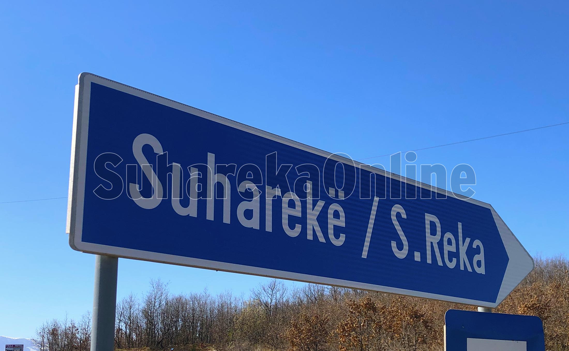 2 raste të reja me COVID-19 në Suharekë, 239 në tërë Kosovën
