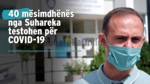 5 punëtorë të arsimit në Suharekë rezultojnë pozitiv me COVID-19