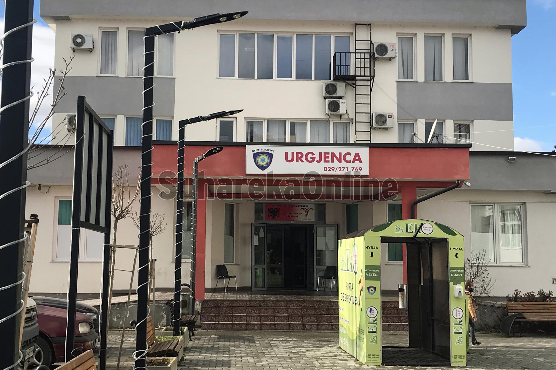 Konkursi për dy mjek/e në QKMF-Suharekë, publikohet lista e aplikantëve