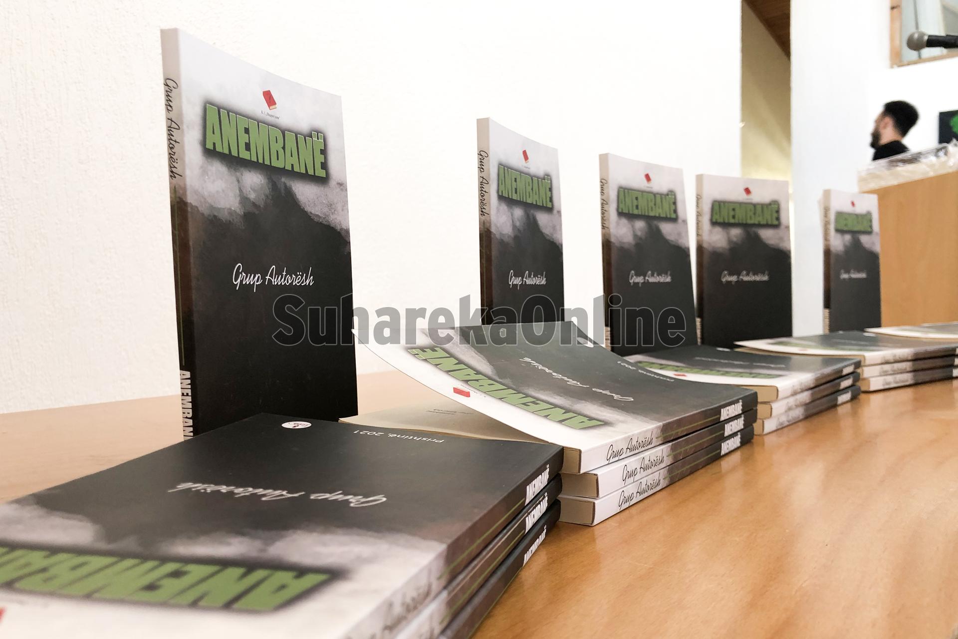 """Suharekë, promovohet libri """"Anembanë"""""""
